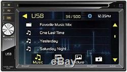 FITS/FOR TOYOTA & SCION NAVIGATION DVD/CD Bluetooth USB AUX CAR RADIO STEREO PKG