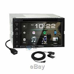 Kenwood 2018 DVD Spotify Stereo Dash Kit Amp Harness for 07+ Cadillac Escalade