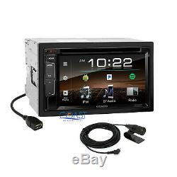 Kenwood 2018 Sirius Bluetooth Stereo Dash Kit Bose Harness for Cadillac CTS SRX